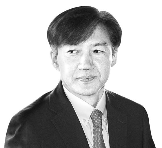 조국 전 법무부 장관. 전민규 기자
