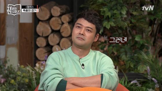 tvN '요즘책방 : 책 읽어드립니다' 햄릿 편