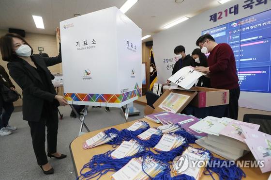 지난 16일 과천 중앙선거관리위원회에서 직원들이 투표 관련 물품을 점검하고 있는 모습. 연합뉴스