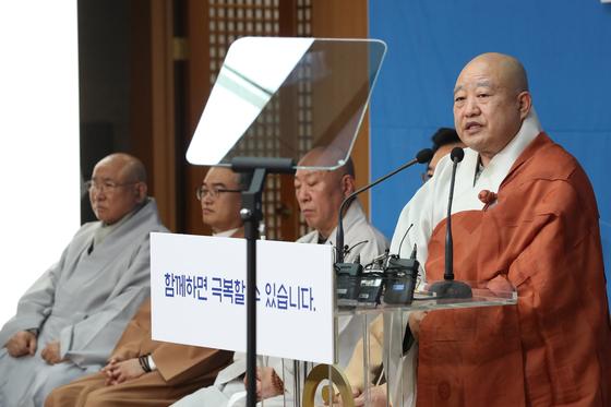 대한불교조계종 총무원장 원행스님이 불교계 종단 지도자들과 함께 코로나19로 인한 부처님오신날 행사 연기를 발표하고 있다. 연합뉴스