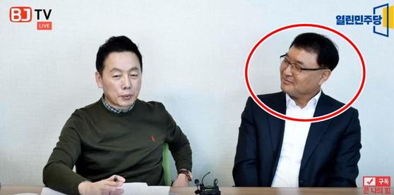 정봉주 전 의원이 운영하는 유튜브 채널 봉주TV에 출연한 황희석(오른쪽) 전 법무부 검찰개혁추진단장의 모습. [BJ TV 캡처]
