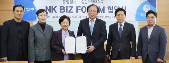 성신여대·중앙일보, NK비즈포럼 협약