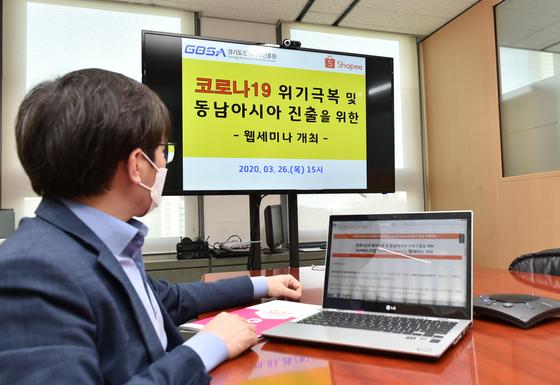 사진설명) 경과원 관계자가 오는 26일(목)에 있을 '코로나19 위기극복 및 동남아시아 시장진출을 위한 쇼피(Shopee) 웹세미나' 준비를 위해 방송 테스트를 하고 있다.