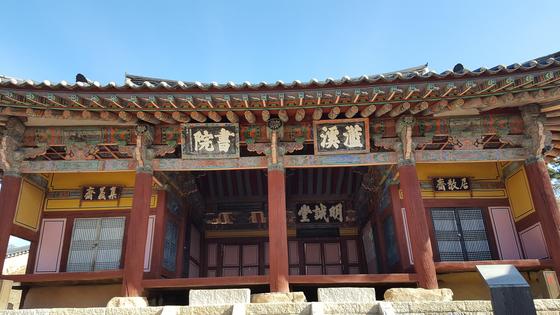 정여창이 배향된 함양 남계서원. 유네스코 세계문화유산 서원 9곳 중 하나다. [사진 송의호]