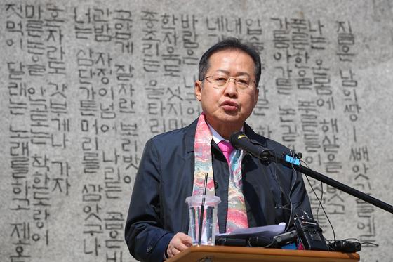 홍준표 전 자유한국당 대표가 17일 오후 대구 수성못 상화동산에서 4.15 총선 대구 수성을 무소속 출마를 선언하고 있다. [뉴스1]