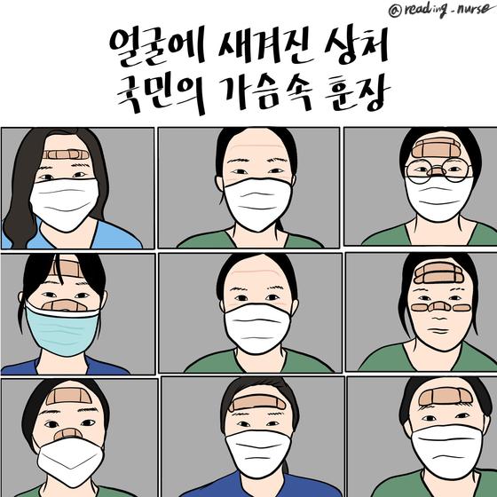 오성훈 간호사의 그림일기. [오성훈 제공]