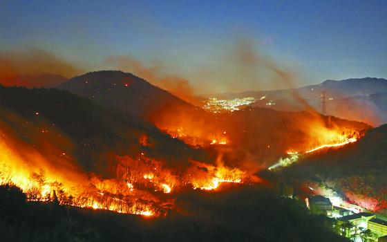 울산 산불 확산, 주민 4000명 대피