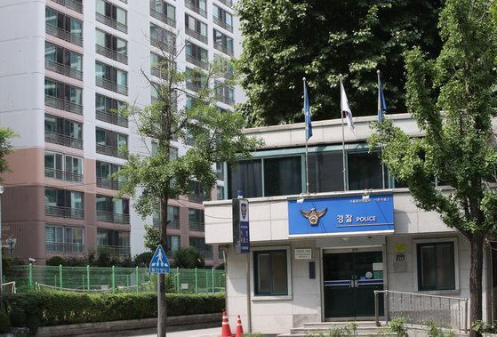 서울용산경찰서 이촌파출소 [연합뉴스]