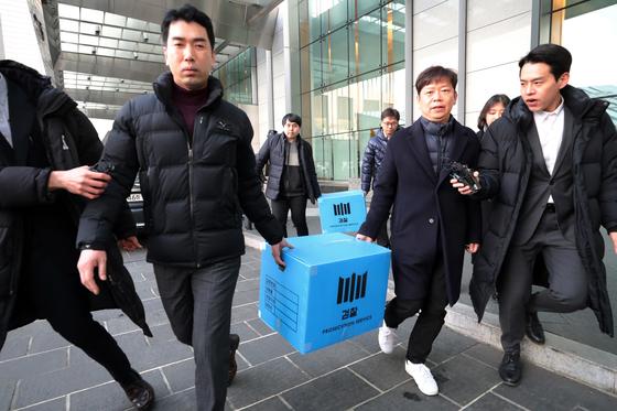 지난 2월 19일 서울 영등포구 여의도 IFC에 입주한 라임자산운용 사무실에서 압수수색을 마친 검찰 수사관들이 압수품을 차량으로 옮기고 있다. [뉴스1]