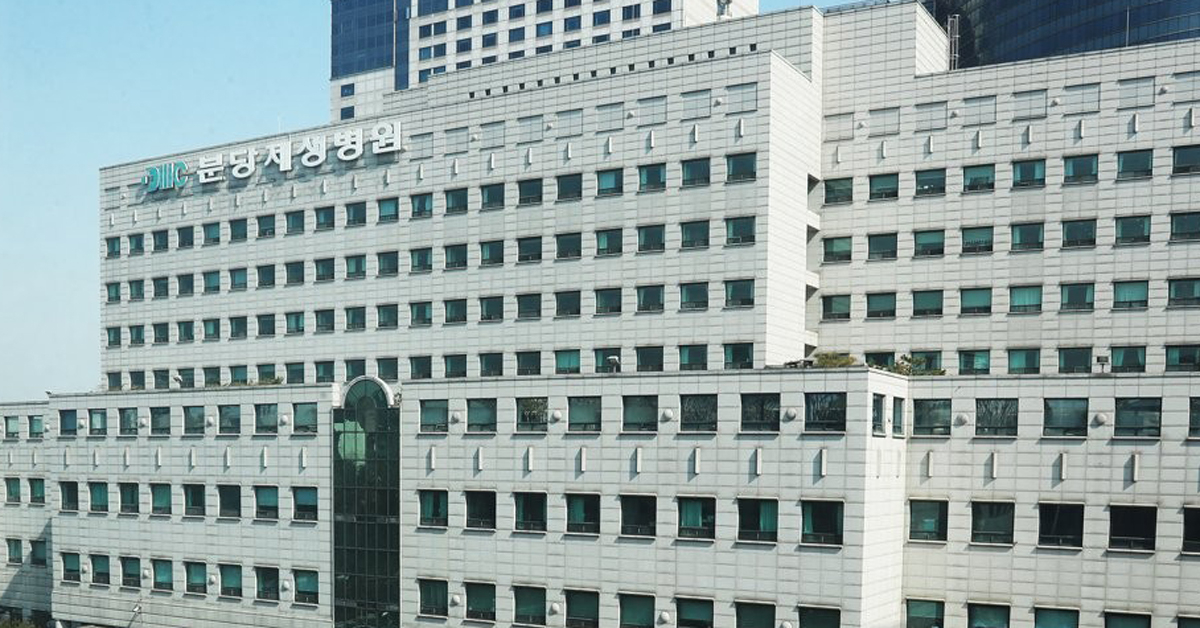 경기도 성남시 분당제생병원. 연합뉴스