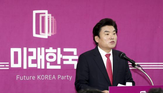 원유철 신임 미래한국당 대표가 20일 서울 영등포 당사에서 기자회견을 하고 있다. 임현동 기자