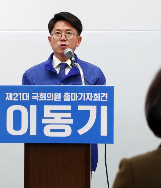이동기 전 민주당 지역위원장이 21일 강원 속초·인제·고성·양양 지역구 경선에서 승리해 본선행을 확정했다. [연합뉴스]