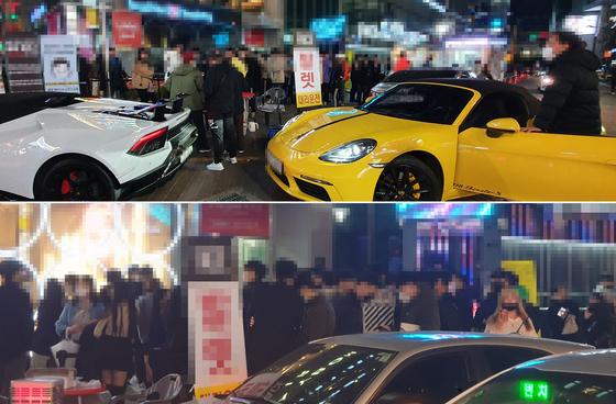 20일 밤 서울시 강남 번화가에 위치한 클럽과 술집 인근에 손님들이 몰려 있다(사진 위). 총리의 대국민 담화가 발표된 21일 밤에도 강남 번화가의 한 클럽 앞에 손님들과 차량이 뒤섞여 있다. 정진호 기자