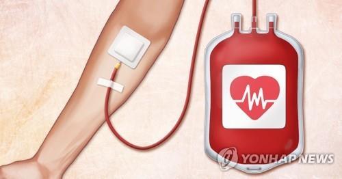 헌혈. 연합뉴스