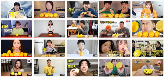 유튜버들 사이에 '레몬 챌린지'가 유행하고 있다. [사진 유튜브 캡처]