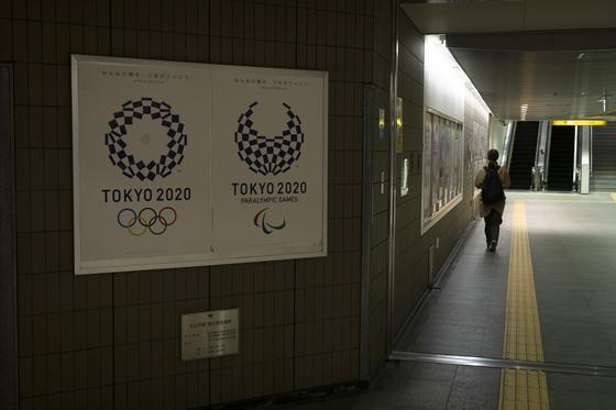 도쿄 지하철역에 걸린 도쿄올림픽 배너. [AP=연합뉴스]