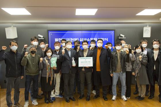 서울예술대, ㈜에이치앤티로서 5000만원 상당 살균 소독제 기부받아