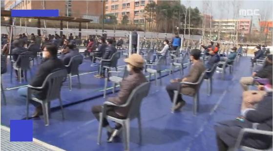 지난 21일 서울 강동구의 한 공원에서 열린 재건축 조합 총회에 600여 명의 조합원이 마스크를 쓰고 참석했다. [MBC 캡처]