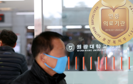 지난 1월 전북 익산시 원광대병원에서 내방객들이 마스크를 쓰고 출입문을 나서고 있다. 연합뉴스