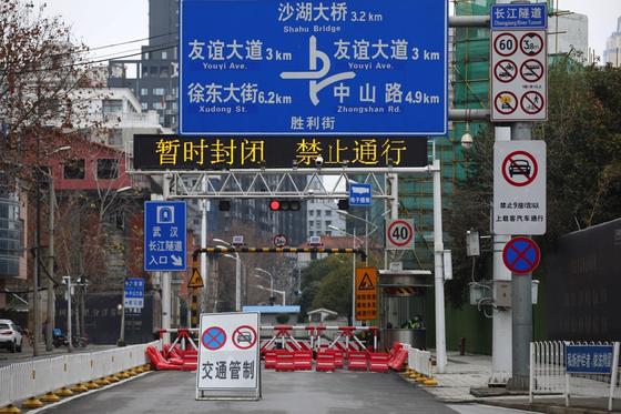 인구 1100여 만 명의 우한시가 지난 1월 23일 신종 코로나 사태로 인해 완전 봉쇄됐다. 이는 중국 건국 이래 처음 있는 일이었다. [로이터=연합뉴스]