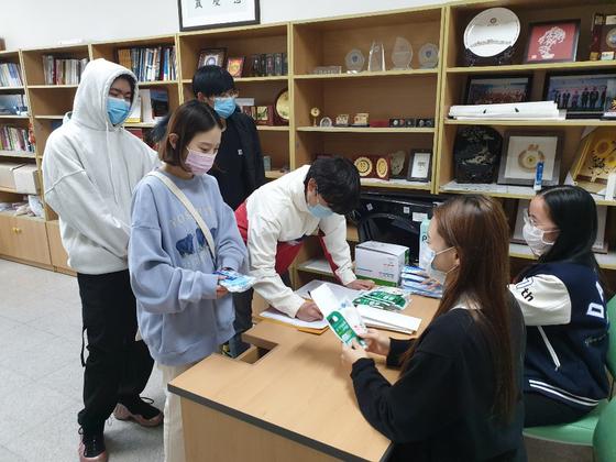 대진대학교, 외국인 유학생들에게 1인당 마스크 4매씩 무상 지급