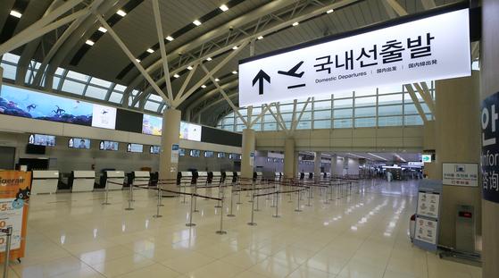 제주국제공항 국제선 대합실. 연합뉴스