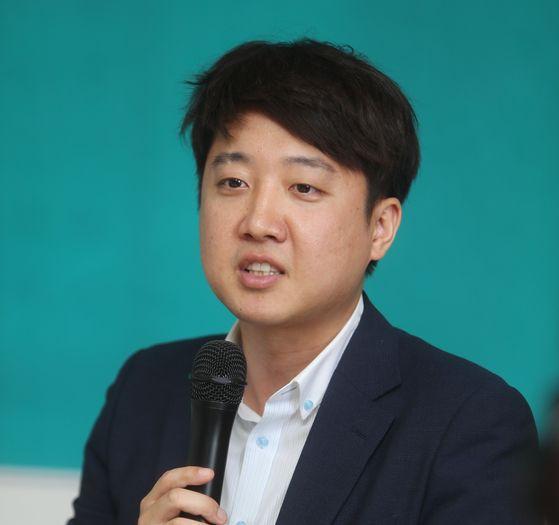 이준석 미래통합당 최고위원. 연합뉴스