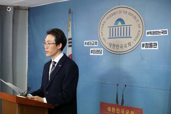 오태양 미래당 대표가 23일 오후 서울 서초구 당사에서 총선 출마 기자회견을 하고 있다. 장진영 기자