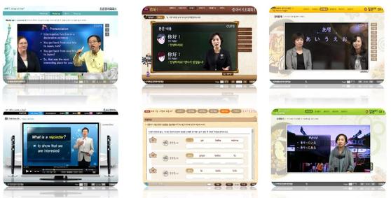 사이버한국외대는 서울시교육청과 MOU를 체결하고, '특성화고 온라인 외국어교육과정'을 개설해 운영했다. 〈사진-사이버한국외대〉