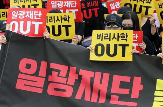 서울교육청 부당징계·불법채용 논란 우촌초 이사 전원 퇴출