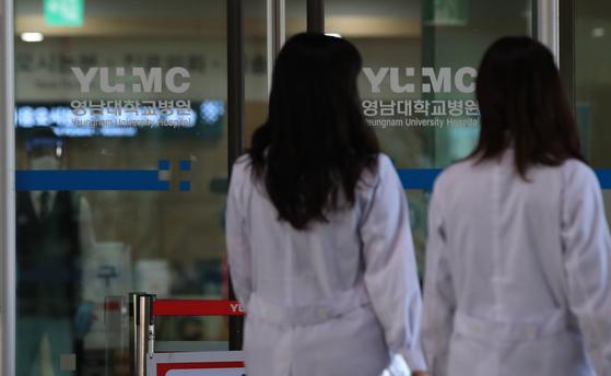 대구시 남구 영남대학교병원 본관 입구. 연합뉴스