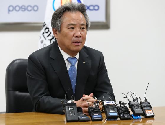 19일 IOC 화상회의에 참석한 이기흥 대한체육회장. [연합뉴스]