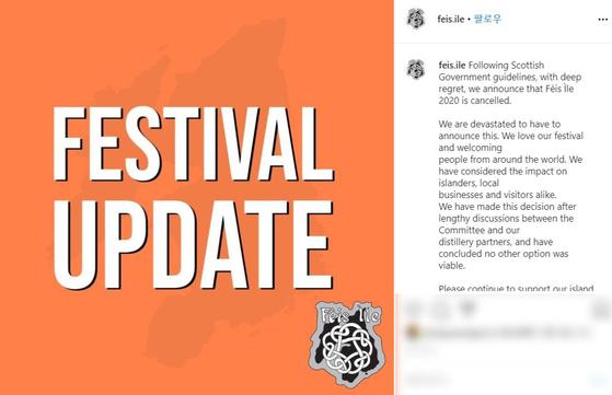 아일라 위스키 축제 2020 취소 공지. [사진 Fèis Ìle 공식 인스타그램]