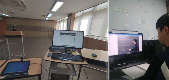 인천외고에서 온라인 수업을 진행하는 장비를 설치해놓은 모습(좌) 수업을 듣는 학생(우) [사진 인천외고 제공]