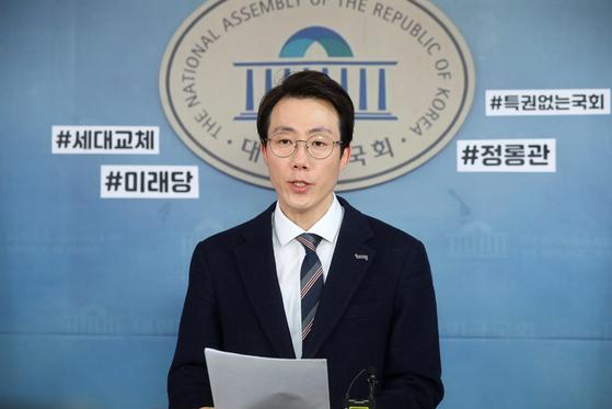 오태양 미래당 대표가 23일 오후 서울 서초구 당사에서 총선 출마를 선언했다. 장진영 기자