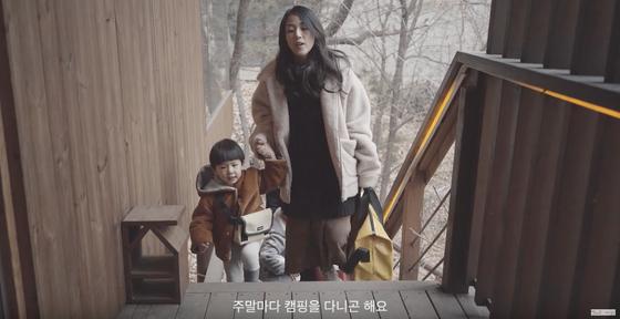 프라이탁(FRELTAG) episode 1 중