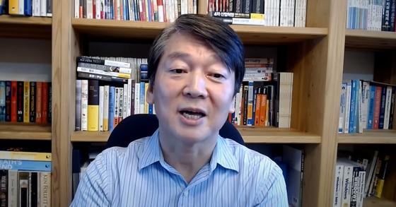 안철수 국민의당 대표. 철수가(家)중계 유튜브 캡처