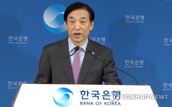 이주열 한국은행 총재가 16일 서울 중구 한국은행에서 기준금리 인하 배경에 관해 설명하고 있다. 한국은행 금융통화위원회는 이날 기준금리를 연 1.25%에서 0.75%로 0.50%포인트 인하했다.