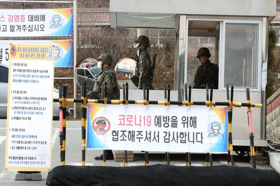 2월 26일 오후 대구 북구 육군 제50사단 진입로 앞에서 소속 장병들이 방문자 출입을 통제하고 있다.  [연합뉴스]