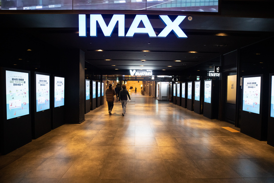 신종 코로나바이러스 감염증(코로나19) 확산으로 극장 관객수가 급감하면서 상영 업계가 어려움을 호소하고 나섰다. 지난 2일 서울시내 한 대형 멀티플렉스 극장이 한산한 모습을 보이고 있다. 뉴스1