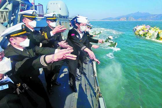 내일 천안함 피격 10주기