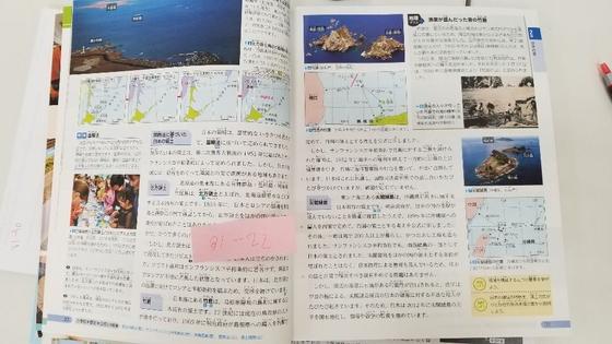 2020년 검정을 통과한 일본 교과서 중 위안부 관련 기술 대목. 윤설영 특파원