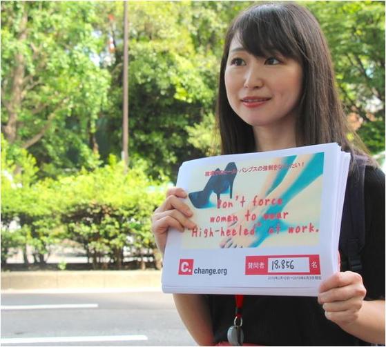 쿠투 운동을 처음 이끌어낸 일본 여배우 겸 프리랜서 작가 이시카와 유미 씨 [출처: 버즈피드 저팬]