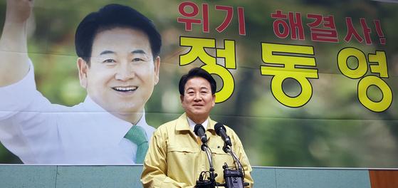 정동영 민생당 의원이 민생당을 탈당하지 않고 후보 등록을 하겠다고 밝혔다. 연합뉴스
