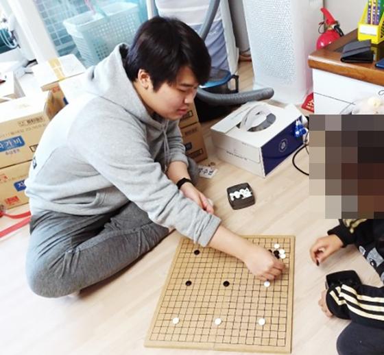 인천의 한 NGO 단체 홈페이지에 게시된 조주빈(25) [봉사활동 NGO 홈페이지]