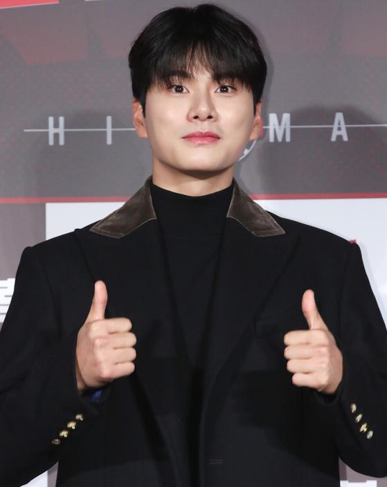 배우 이이경. 뉴스1