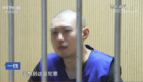 """중국에도 한국의 N번방 사건과 유사한 사건이 2년 전 일어났다. 지금 그 사건이 재조명 받고 있다. 주모자 왕씨는 """"그게 범죄라고는 생각지 못했다""""고 말해 공분을 샀다. [출처: CCTV]"""