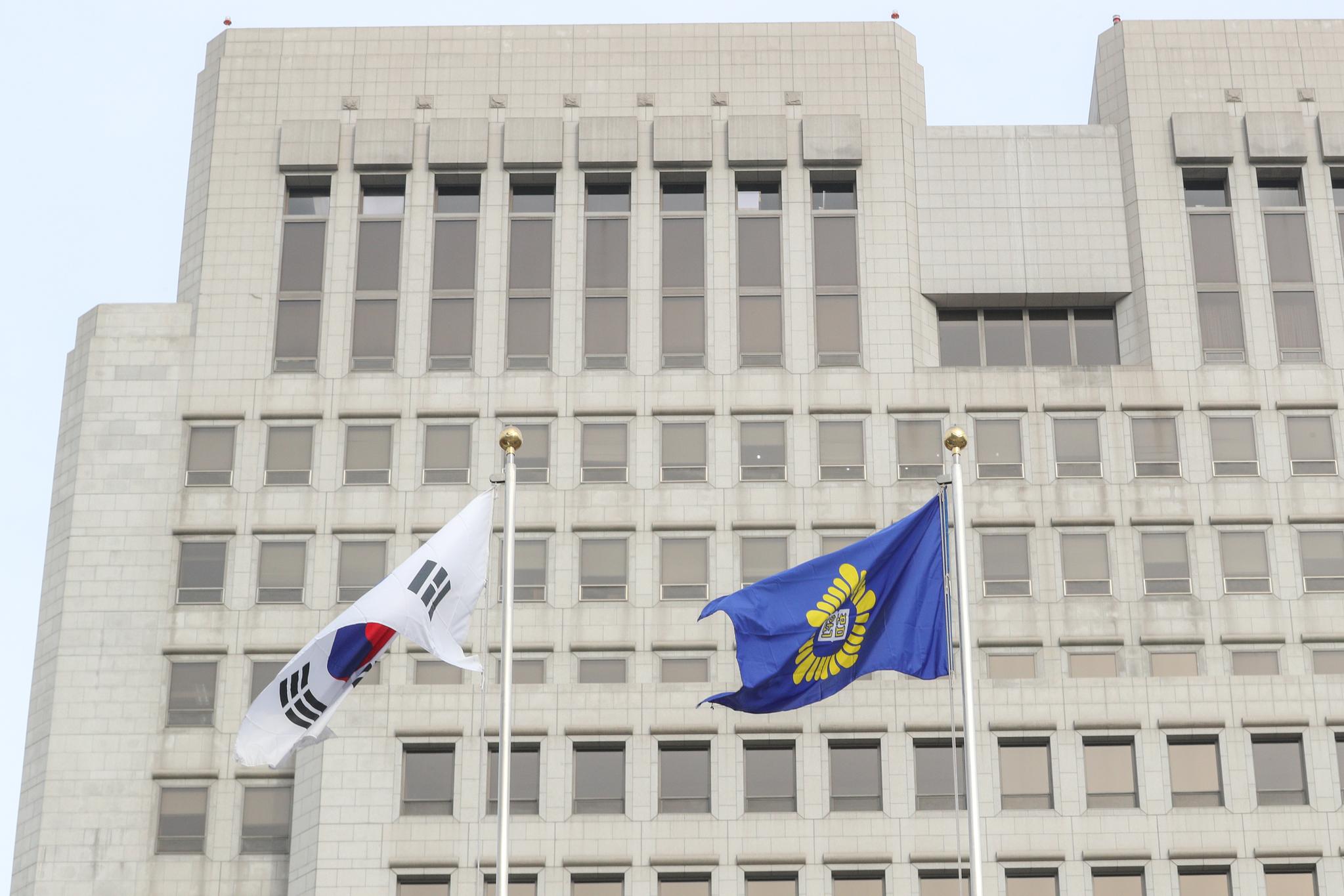 서울 서초동 대법원. 뉴스1