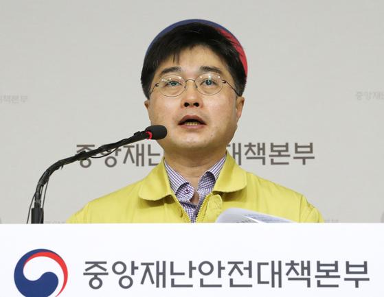윤태호 중앙사고수습본부 방역총괄반장. 뉴스1