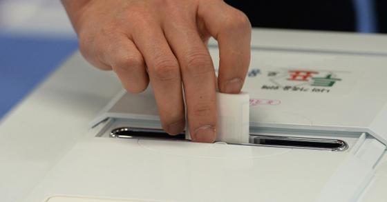 코로나19 확산으로 17개국 재외국민 총선 투표가 사살상 불가능해졌다. 뉴스1